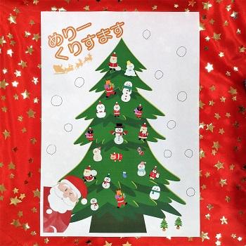 クリスマスツリーをデコろう!