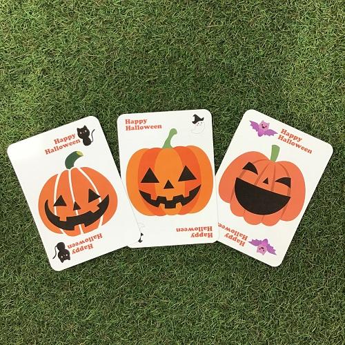 かぼちゃの絵を集めよう!