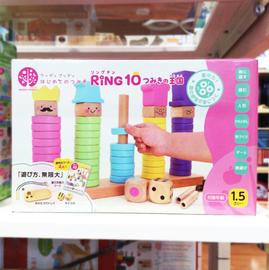 RING10つみきの王国